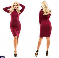 Платье I-0200