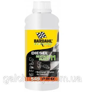 Присадка очисник дизельних форсунок Bardahl Restaur Inject 11 1 л (5492)