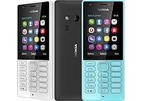"""Телефон Нокиа 216 на 2 сим-карты Большой 2,5"""" экран Китай"""