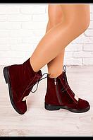 Модные бордовые ботинки из натуральной замши
