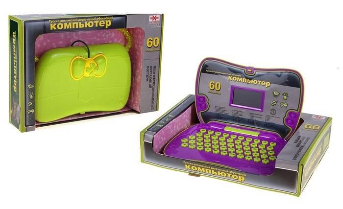 Детский компьютер MD8873E/R русско-английский, с мышкой, фото 2