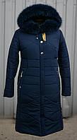 Женское удлиненное пальто с натуральными мехами больших размеров.
