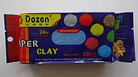"Масса для лепки Синяя ""Paper Clay Dozen"",250гр застывающая на основе глины.Маса для ліплення Синя ""Paper Clay"