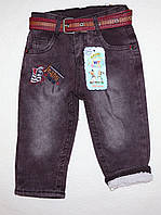 Штаны  на махре с поясом 1,2,3,4 года