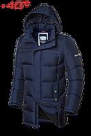 Зимняя куртка фирменная мужская