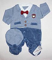 Детская одежда оптом . Человечек для мальчика 3,6,9 мес