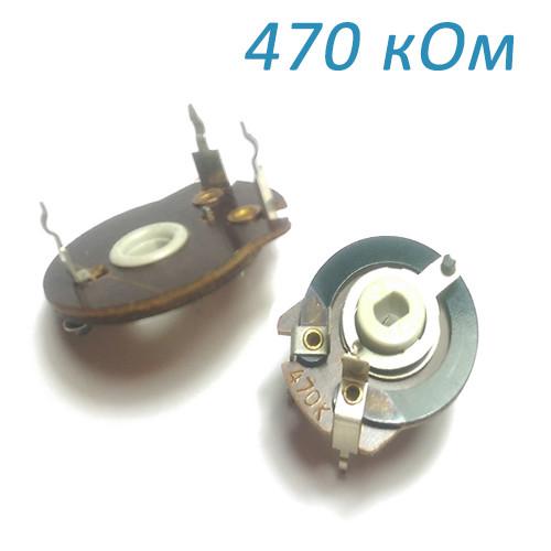 Резистор змінний, 470кОм