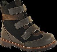 Детские ортопедические ботинки 4Rest-Orto 06-570 р. 31-36