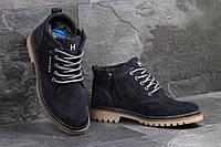 Ботинки Tommy Hilfiger, тёмно синие