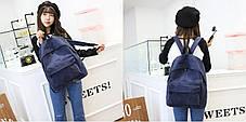 Молодежные вельветовые рюкзаки унисекс, фото 3