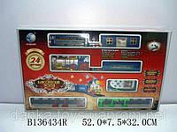 Железная дорога Классический поезд 2406