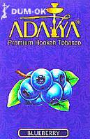 Табак для кальяна  Adalya Blueberry (Черника) 50 грамм