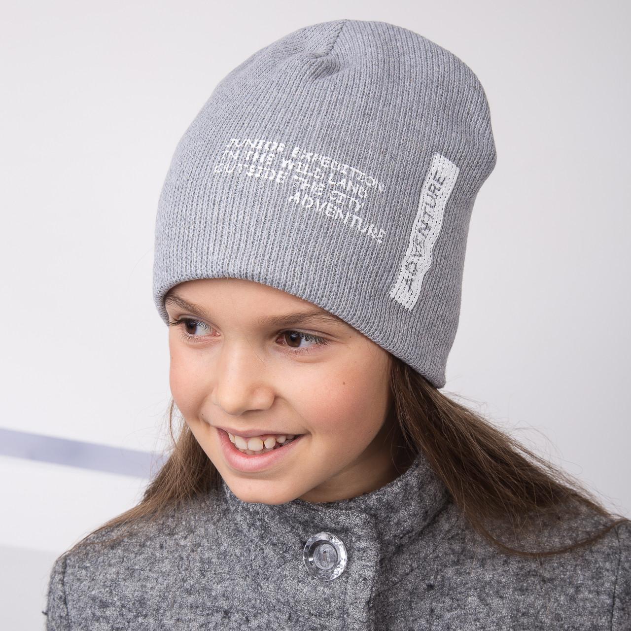 Вязанная зимняя шапка для девочек - Adventure - Артикул 2130