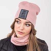 Стильный вязанный женский комплект (шапка и хомут) оптом - Артикул 2141
