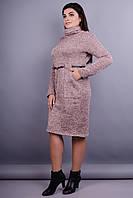 Анжела. Женское офисное платье для дам с пышными формами. Персик.