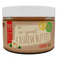 FA Nutrition So Good Cashew Butter 350g