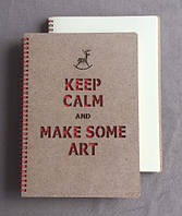 "Записник ""Keep Calm and Make Some Art"""