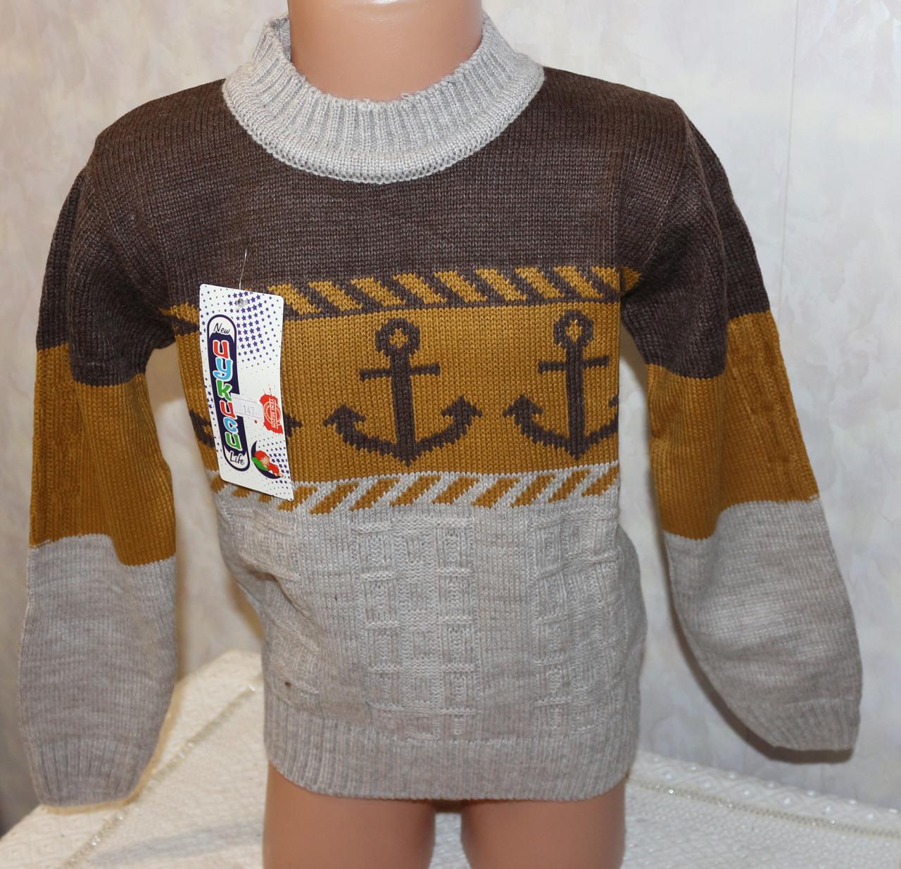 Стильный свитер на мальчика  4-5,6-7,8-9 лет производство Турция