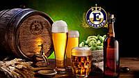 Пшеничное живое пиво в кеге 30 л - Edelbier Weizenbier -ПРЕМИУМ КЛАССА от производителя