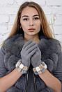 Женские замшевые перчатки с мехом норки