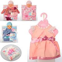 "Одежда для куклы ""Baby Born"" BLC200D-FG-201A"