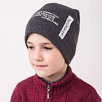 Модная вязанная шапка для мальчика на зиму оптом - Avdenture - Артикул 2130