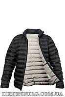 Куртка мужская демисезонная MONCLER M6269 тёмно-синяя