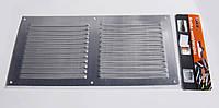 Вентиляционная решетка  15х30 см. (стальная)
