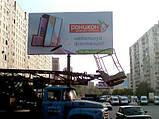 Баннеры вывески на магазин Киев, фото 4