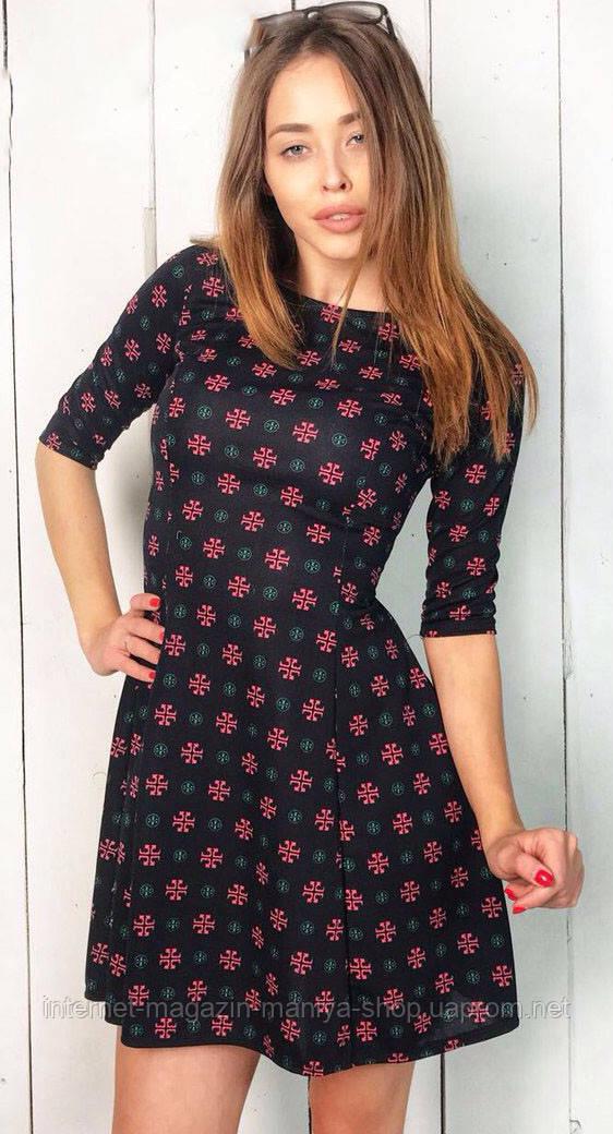Платье женское принт (деми)