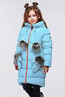 Детское зимнее пальто Мелитта цвет голубой