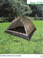 Палатка MIL-TEC двухмесная  мультикам  .14207049