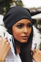 Жіноча осіння чорна шапка з трикотажу Jersy