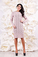 Платье женское осень зима вязаное пудра