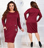 Платье женское 088мн батал