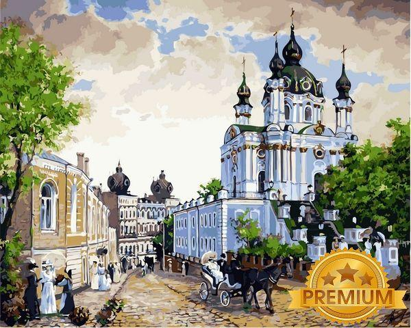 Картины по номерам 40×50 см. Babylon Premium (цветной холст + лак) Андреевский спуск в начале ХХ века