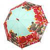 Детские зонт стильный удобный ЗД1012