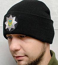 Шапка в'язана чорна з кокардою Поліції