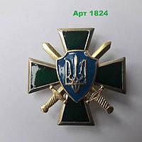 """Нагрудный знак """" Крест с мечами  """" зеленый"""