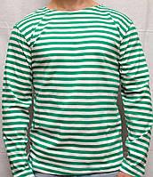 Тельняшка  зеленая  с рукавами