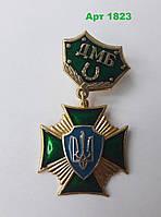 """Нагрудный знак """" Крест на подвеске ДМБ"""" зеленый"""