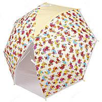 Стильный детские зонт красивый ЗД1014