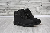 Стильные ботинки черные с молнией впереди
