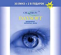 Однодневные контактные линзы  OKVision™ Daysoft