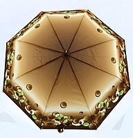 Зонт мужской Автомат Lantana Италия