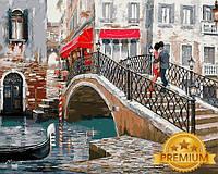 Картины по номерам 40×50 см. Babylon Premium Мост влюбленных Художник Ричард Макнейл
