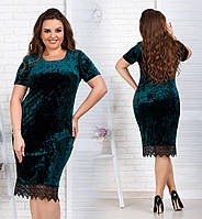 Платье женское 008мн батал