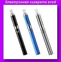 Электронная сигарета evod,Электронная сигарета EVOD,Электронка