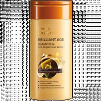 Шампунь для возрастных волос BRILLIANT AGE серии Expert