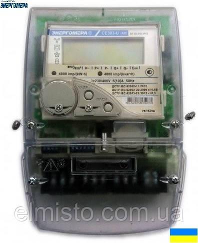 Электросчетчик Энергомера CE 303-U AR S35 746-JAVZ 3x230/400В 5-100А, А+R+, многофункциональный